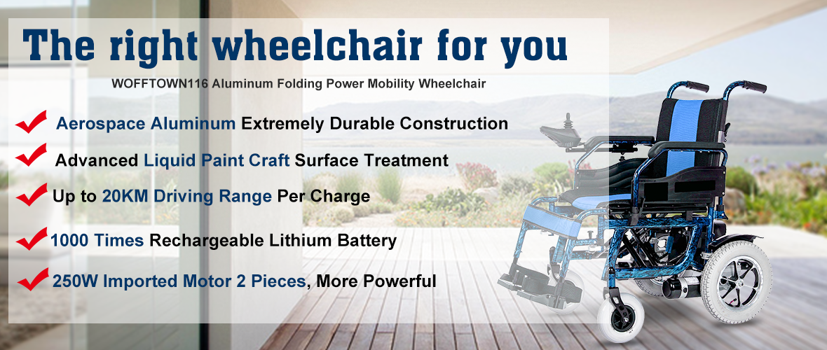 electric wheelchair116advantages